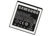 Bateria Samsung Galaxy I9000S, Litio Ion EB575152VUC